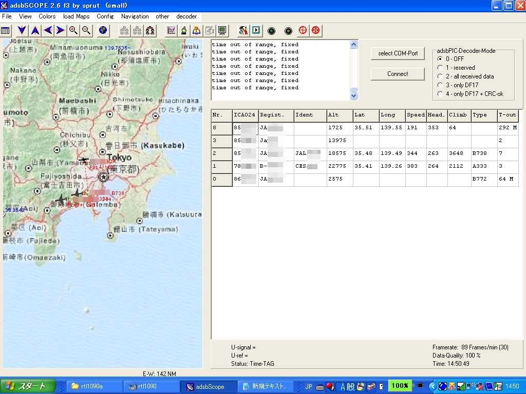 Adsbscope_hnd_local_ed