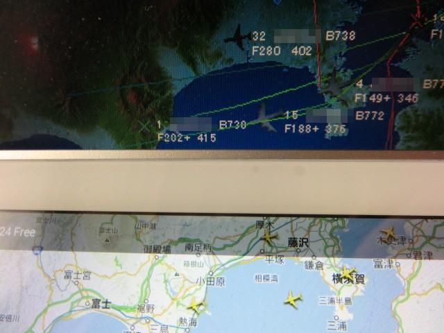 Adsbscope_vs_flightrader24free_ed