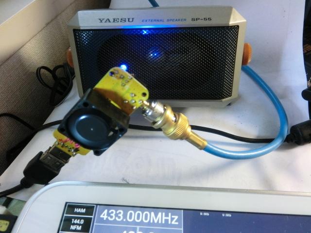 Cooling_fan_test_1
