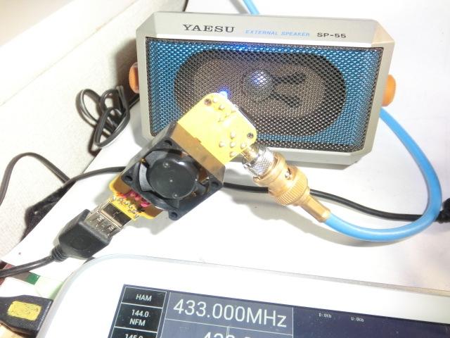 Cooling_fan_test_2