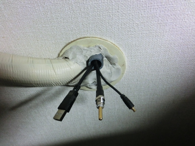 Airconditioner_ductusb_coax_cable_1