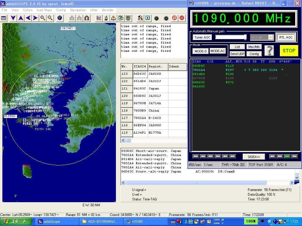9rtl1090_adsbscope_ac6_by_ballpoint