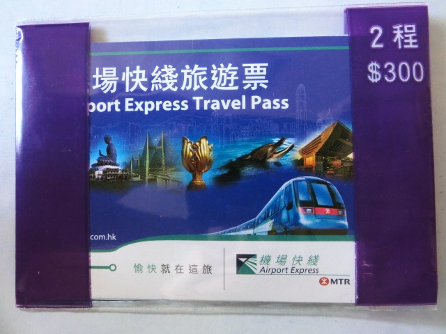Airport_express_travel_pass_mtr_h_4