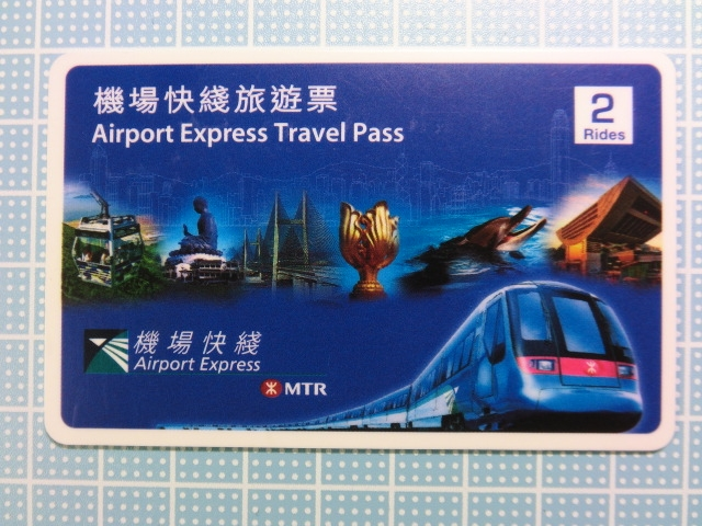 Airport_express_travel_pass_mtr_hon