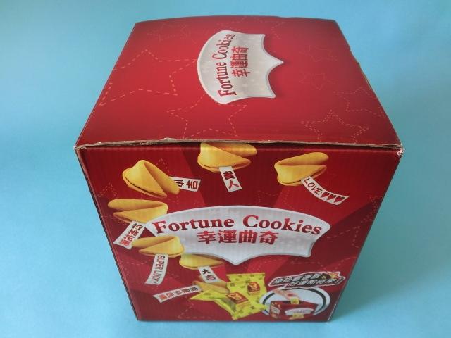 Fortune_cookies_2