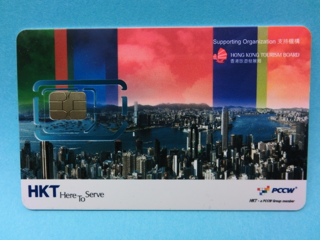 Discover_hong_kong_tourist_sim_card