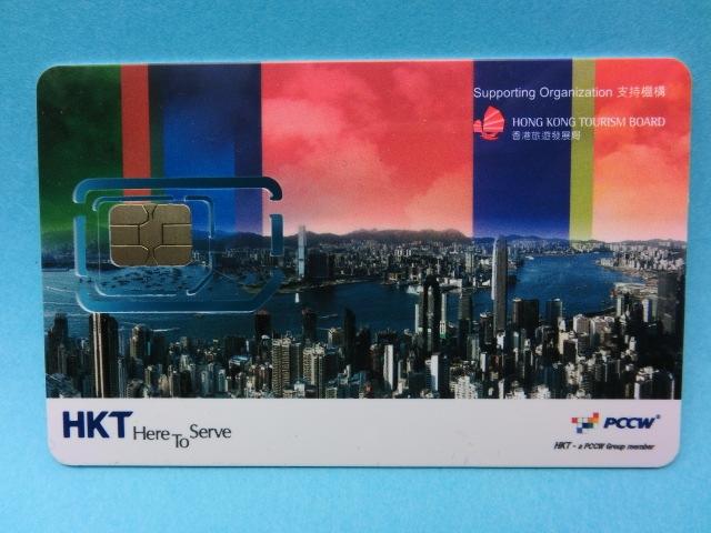 Discover_hong_kong_tourist_sim_card