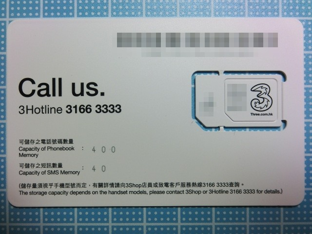 International_roaming_rechargeabl_3