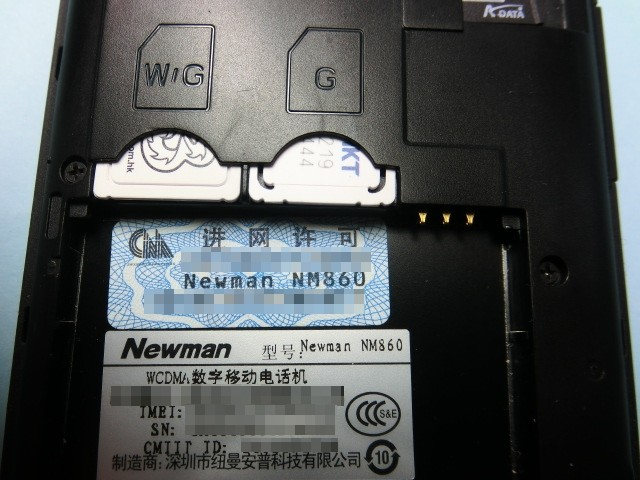 Mewman_nx_nm860_dual_simpccw_and__3