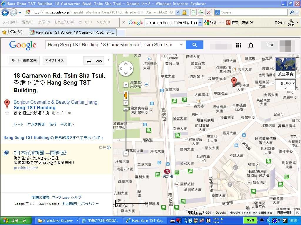 Three_shop_tsim_sha_tsui_map