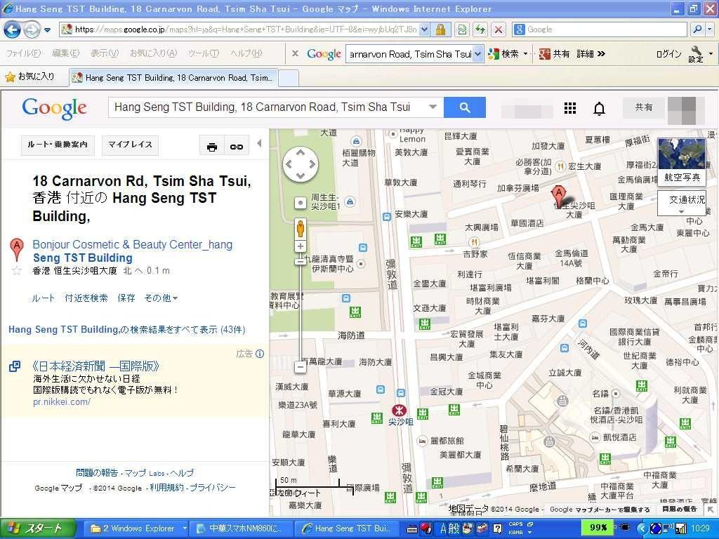 Three_shop_tsim_sha_tsui_map