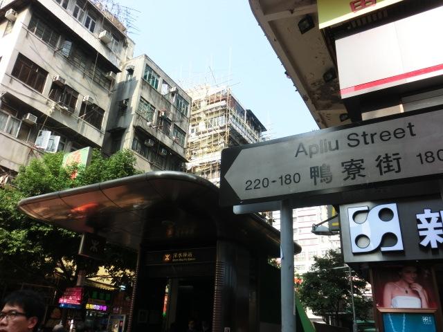 Ap_liu_street_1