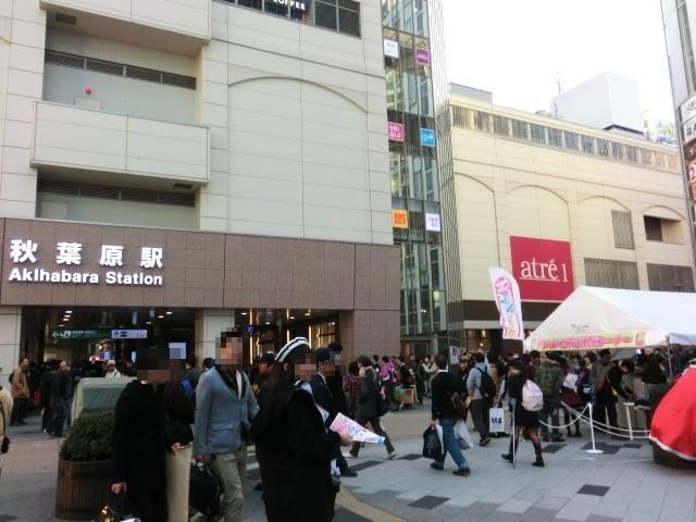 Akihabara_maid_cafe_quick_experienc
