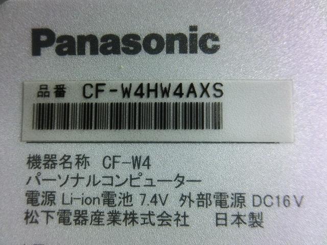 Cfw4hw4axs_4