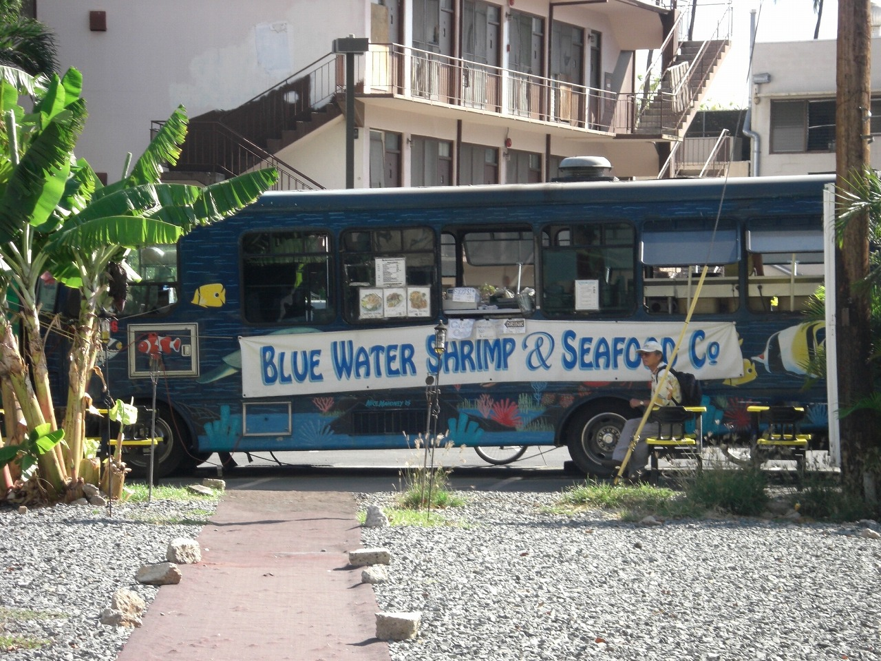Blue_water_shrimp_seafood_co2008