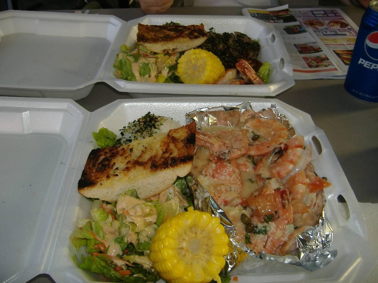 Blue_water_shrimp_seafood_co2008_pl