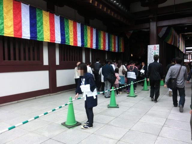Kawasakidaishi_09