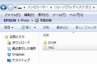 Removable_disk