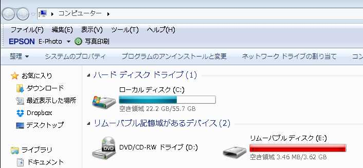 Removable_disk_4g