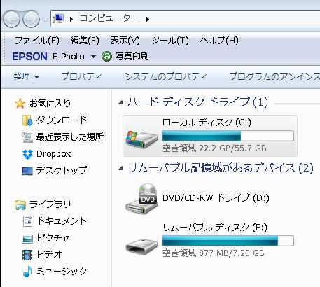 Removable_disk_8g
