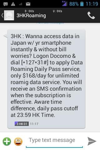 3hk_sms3_roaming
