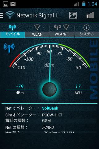Pccwhkt_sim_softbank