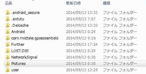 Removable_disk_2