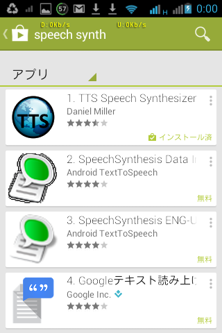 00tts_speech_synthesizer_1
