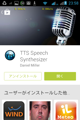 01tts_speech_synthesizer_2