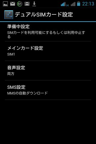 4_ft132a_sim