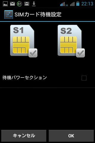 5_ft132a_sim