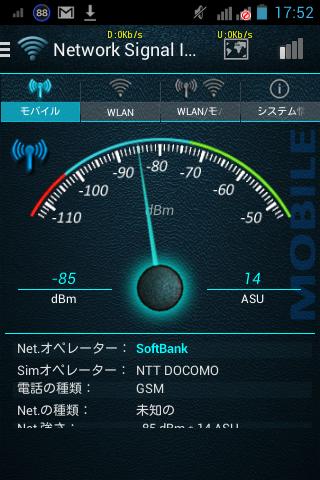Netsoftbank_simntt_docomo