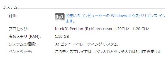 Windows_15gb