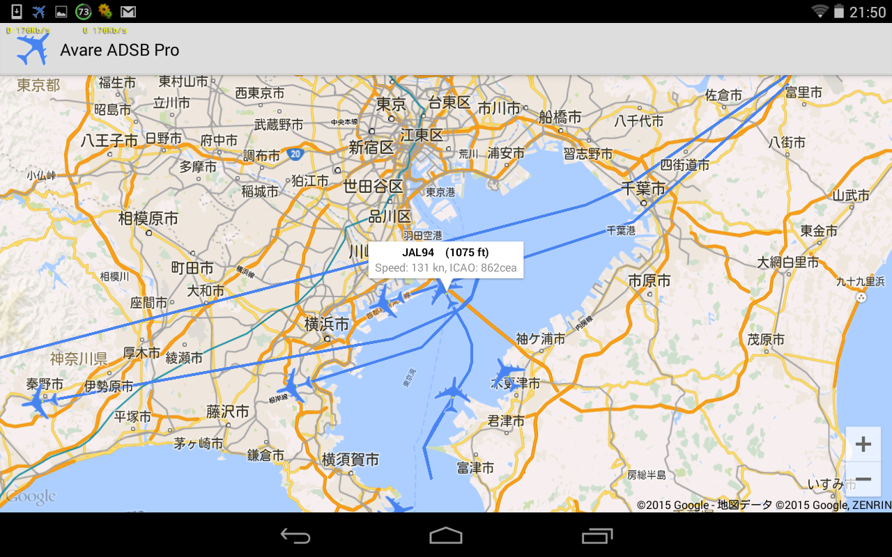 Adsb_receiver_screenshot_2