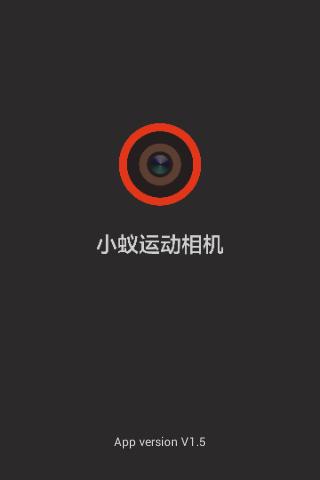 Xiaomi_yicamer_yicam_yi_action_ca_3