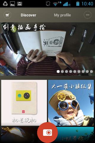 Xiaomi_yicamer_yicam_yi_action_ca_4