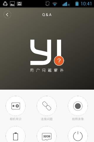 Xiaomi_yicamer_yicam_yi_action_ca_6