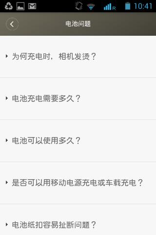Xiaomi_yicamer_yicam_yi_action_ca_7
