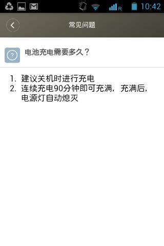 Xiaomi_yicamer_yicam_yi_action_ca_8