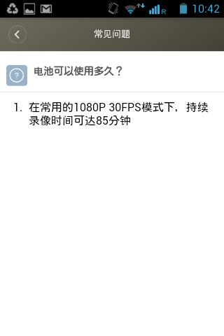 Xiaomi_yicamer_yicam_yi_action_ca_9