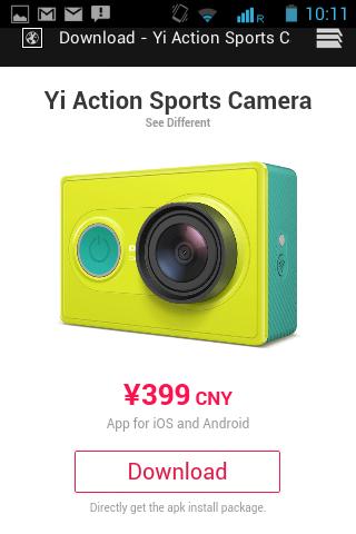Xiaomi_yicamer_yicam_yi_action_came