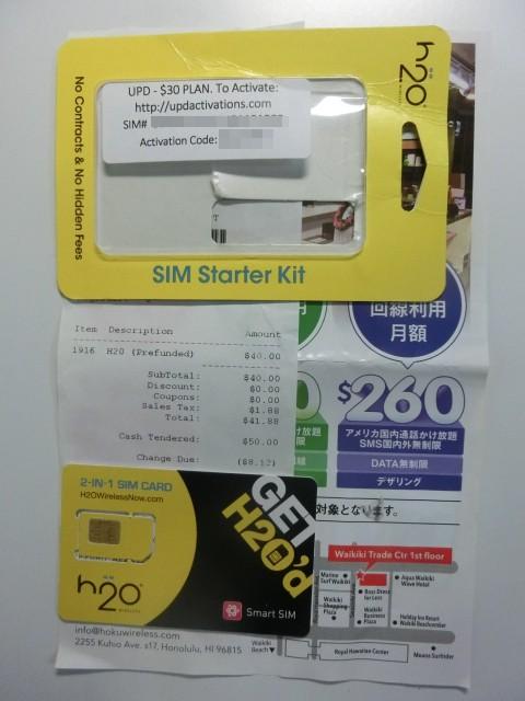 H2o_sim_starter_kit