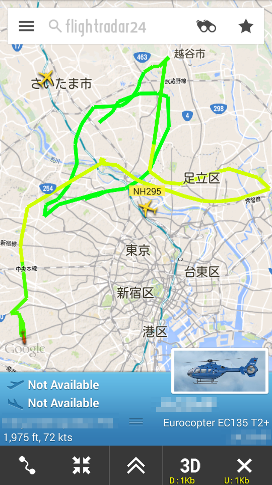 Ec135_1