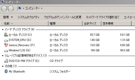 Cfw4_computer_hard_disk_drive_local