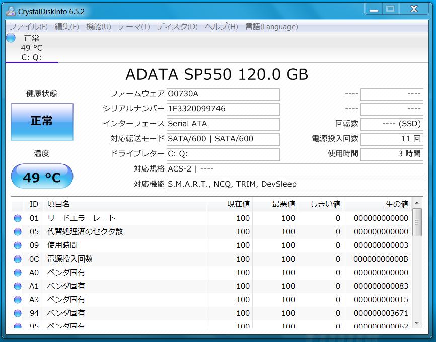 X230_ss_adata_sp550