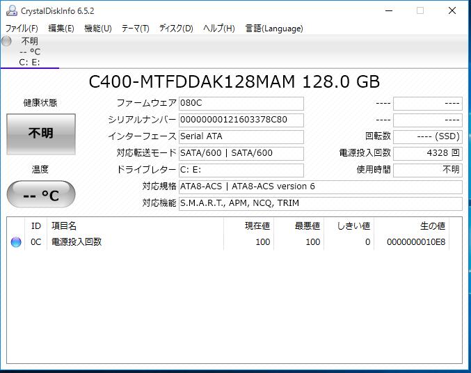 X230_ssd_micron_c400