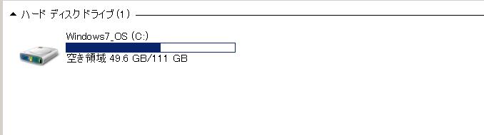Sp550c_111gb