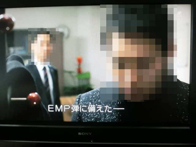 Emp_2