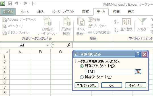 03batlog_import3