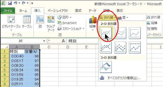 10batlog_xls7_graph2